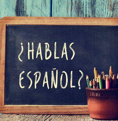 Индивидуални уроци по испански език