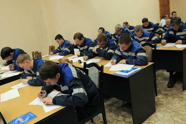 Учебный центр ОТАН