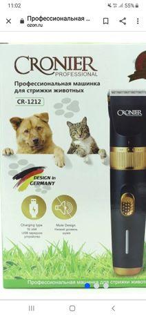 Машинка для стрижки кошек и собак
