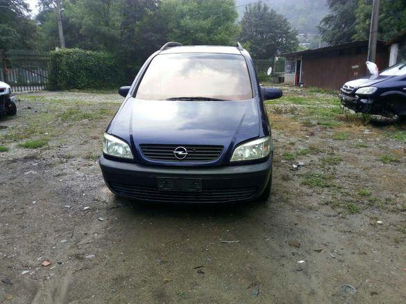 Opel Zafira 1.6 101к.с на части!!!