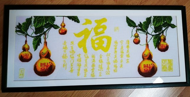 Goblen traditional chinezesc, cusut manual, inramat, 98*44 cm