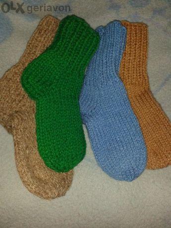 Вълнени мъжки и дамски чорапи - 8 лв/чифт