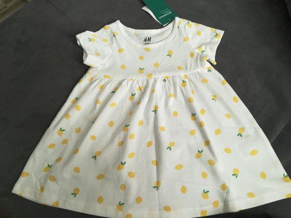 Бебешка рокля H&M