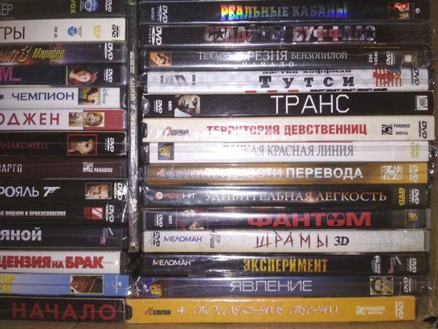 DVD диски лицензионные с зарубежными фильмами , новые в упаковке и б/у