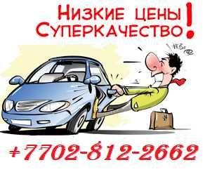 Вскрытие/открытие/вскрыть замков/автомобиль/авто/машин/медвежатник