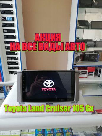 ШГУ Андроид Toyota Land Cruiser 105 Gx Тойота Ленд Крузер 105,100,200