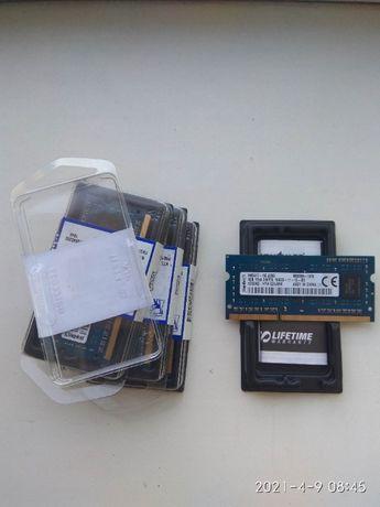 SO-DIMM KINGSTON 4 GB x 4 шт. (16 GB), 1866 MHz