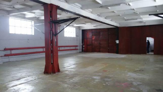 Организация сдает в аренду помещения, а так же офисы в центре города