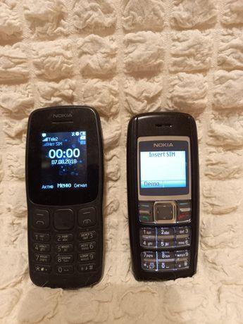 Простые телефоны, для связи