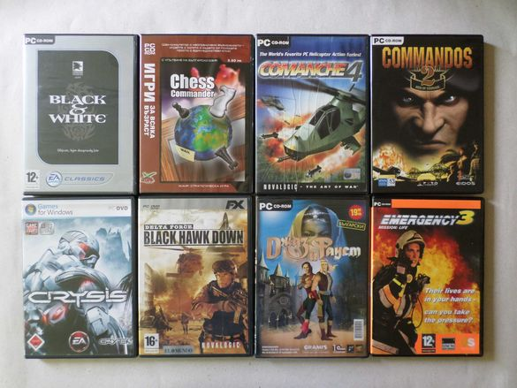 Игри за компютър (PC games) - х5 лева
