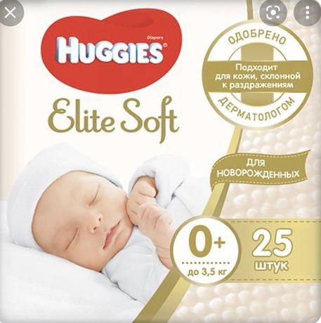 Памперсы, Huggies elite soft 0+