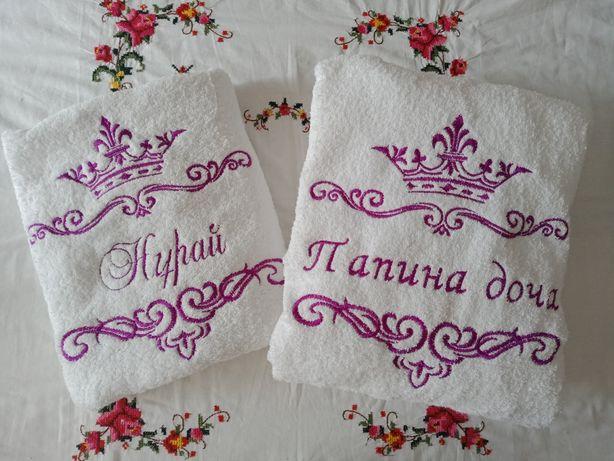 Именные банные полотенца!