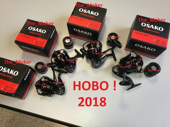 НОВО 2018 Макара OSAKO DR-1000/2000/3000/4000