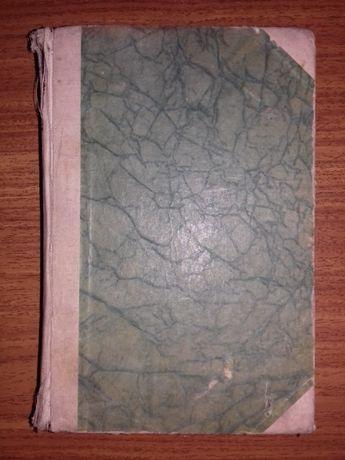 Антикварная книга начала 20-го века.Чехов А. П. Рассказы