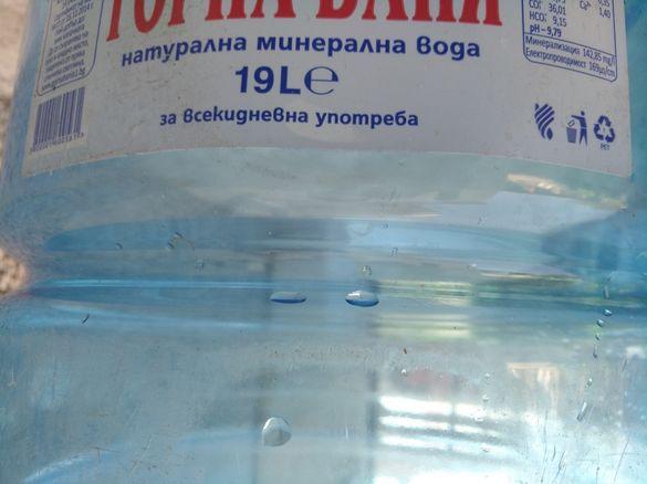 Туби/галони от вода за диспенсъри