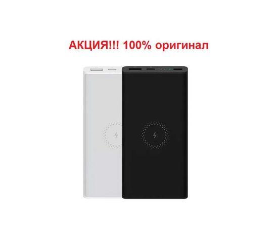 Xiaomi powerbank power bank 10000 mAh повербанк, беспроводная зарядка