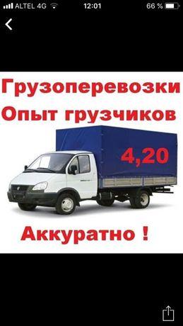 Газель. Грузаперевозки 24/7 перевозим аккуратно не дорого