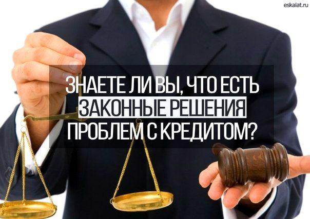 Адвокат по Банкам Астана Нур-Султан!