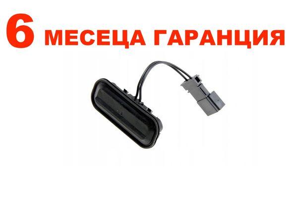 Дръжка за багажник за Opel Zafira C и Astra J / Опел Зафира и Астра