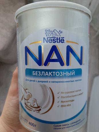 Безлактозная детская смесь NAN