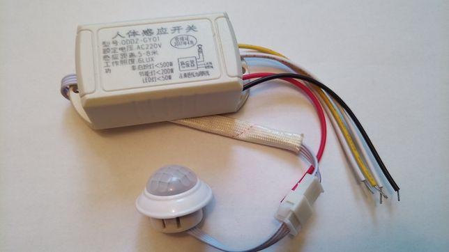 Senzor miscare 220v