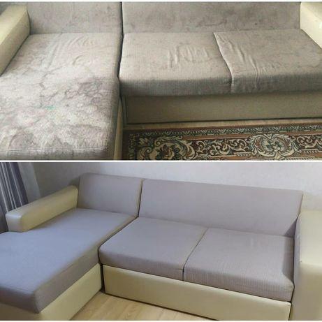 Химчистка мебели, химчистка, чистка диванов, дивана Уральск