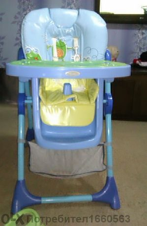 стол за хранене