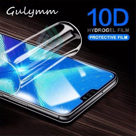 10D Hydrogel Film Samsung S7/S8/S9/S10 P lus не е стъклен протектор