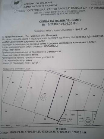 Парцел в село Граф Игнатиево