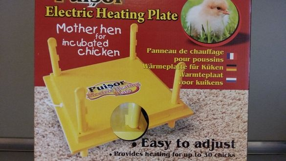 Изкуствена квачка/ микроферма за пилета излюпени с инкубатор! Гаранция