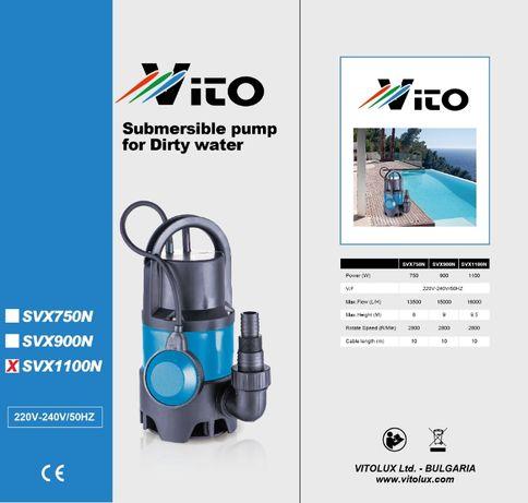 1100W Потопяема Помпа VITO за изпомпване на мръсни и чисти води