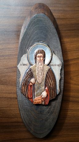 Релефна икона ръчна дърворезба, осветена в Рилския Манастир