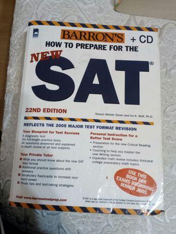 Английски език за SAT
