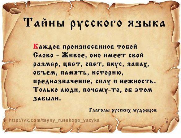 Преводи от руски