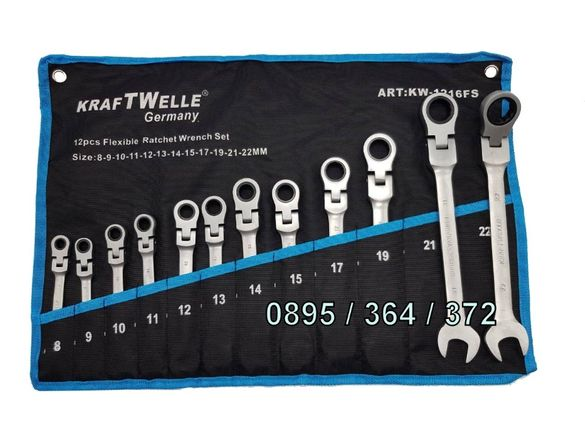 KRAFTWELLE Звездогаечни тресчотни ключове чупещи 8 до 32мм