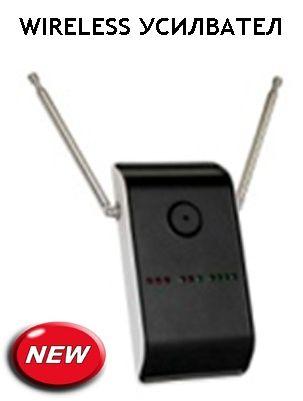 Безжичен Wireless Усилвател за Паник Бутони
