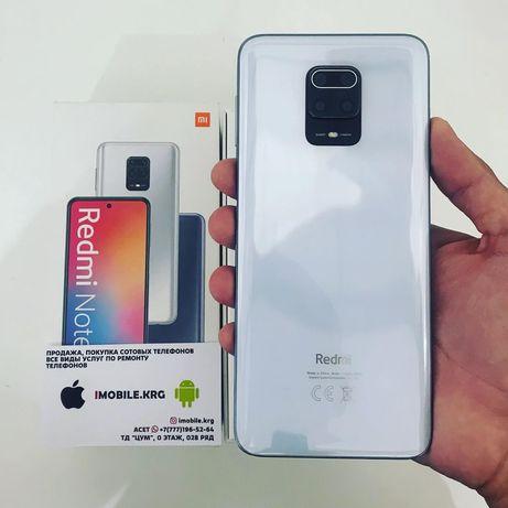 Redmi Note 9 Pro 6/128 GB