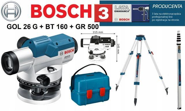 Оптический нивелир Bosch GOL 26 D Супер Акция !!