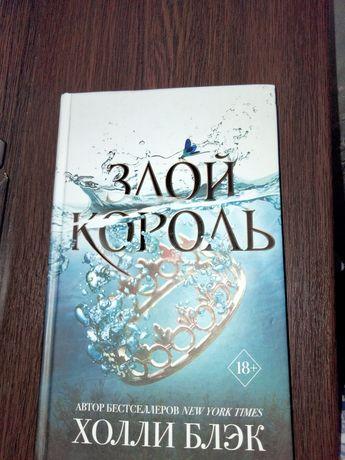 Продам книгу,книга