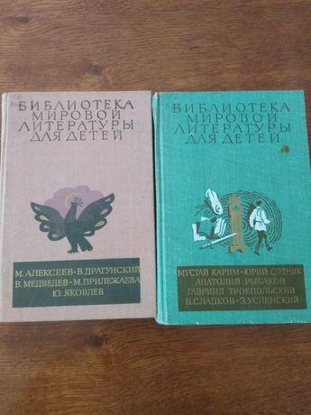 Продам книги для детей