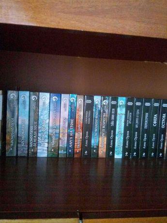 Книги фентази автора Алекс Орлов