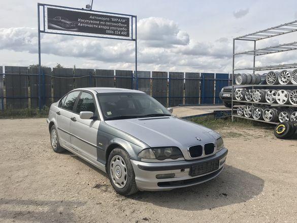 BMW 320d 136кс на части