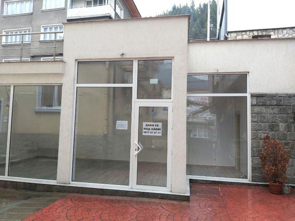 Магазин/офис под наем Стар Център Смолян
