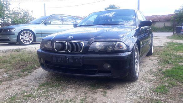 БМВ e46 330 дизел BMW e46 330 d.  НА ЧАСТИ