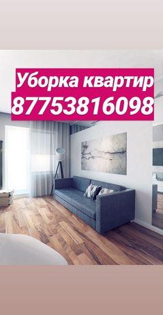 Уборка Ускаман. Уборка квартир домов в Усть-Каменогорске.После ремонта