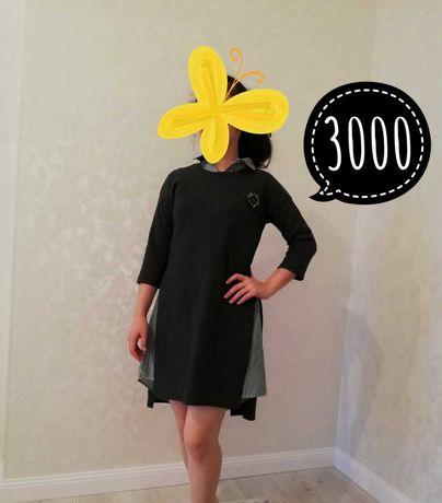 Модная и стильная женская одежда по доступной цене..