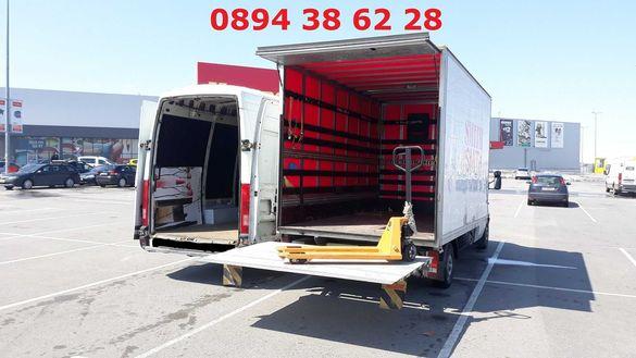 Транспортни услуги. Микробус и камион с Падащ борд. Товарни превози