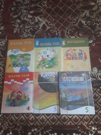 Продаю учебники 2-5 классы
