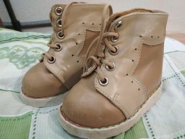 Продам ортопедические ботиночки