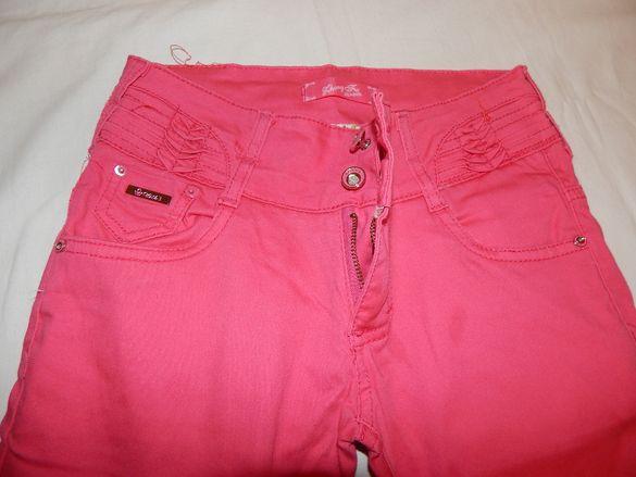 Розови дънки 9-10 години